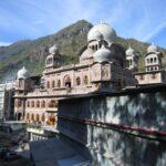 Baru Sahib Weather Essay in Hindi | बरु साहिब का मौसम एस्से इन हिंदी