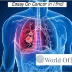 Essay On Cancer in Hindi | कैंसर पर निबंध हिंदी में