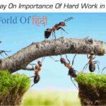 Essay On Importance Of Hard Work in Hindi | परिश्रम का महत्व पर निबंध हिंदी में