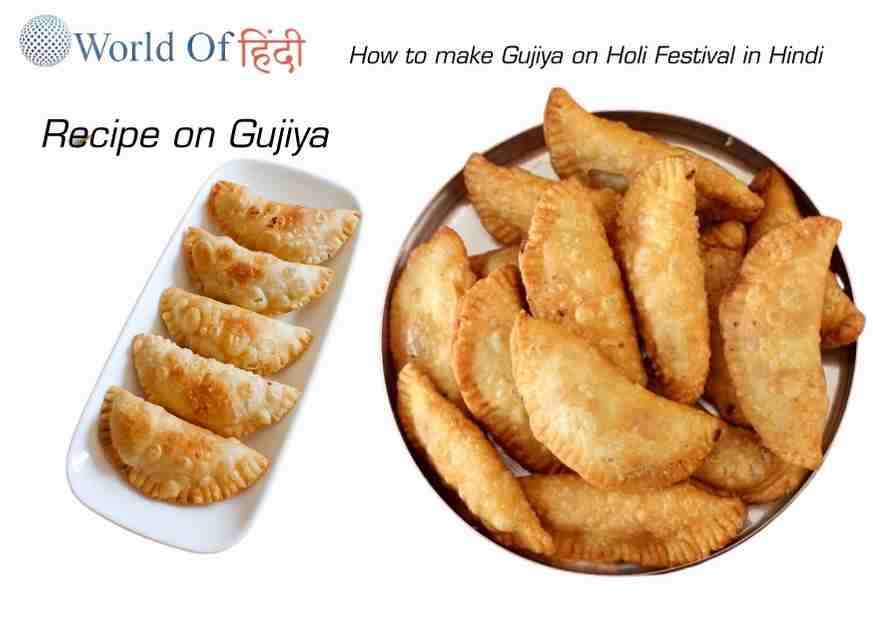 How to make Gujiya on Holi Festival in Hindi
