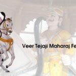Tejaji Maharaj Festival in Hindi | तेजाजी महाराज का त्यौहार हिंदी में | तेजाजी महाराज पर्व