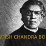 Essay on Jagdish Chandra Bose in Hindi | हिंदी में जगदीश चंद्र बोस पर निबंध