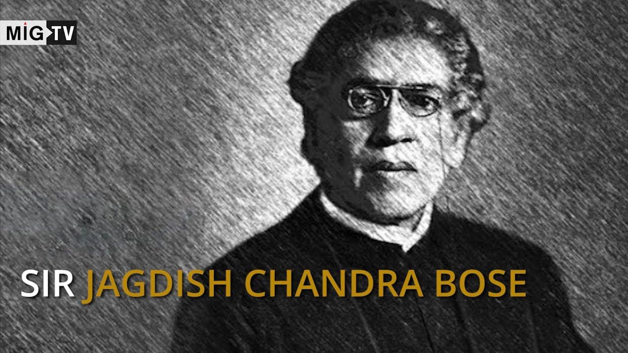 Essay on Jagdish Chandra Bose in Hindi