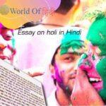 Essay on Holi in Hindi | होली पर निबंध हिंदी में