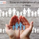 Essay on Importance of Family in Hindi | Family Values for Kids and Friends
